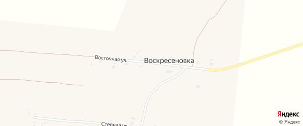 Восточная улица на карте села Воскресеновки с номерами домов