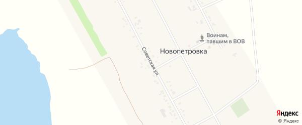 Советская улица на карте села Новопетровки с номерами домов