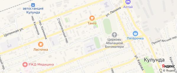 Первозападная улица на карте села Кулунды с номерами домов