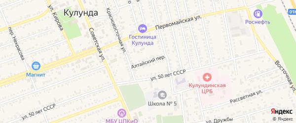 Алтайский переулок на карте села Кулунды с номерами домов