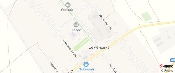 Улица П.Дерида на карте села Семеновки с номерами домов