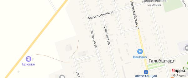 Западная улица на карте села Гальбштадта с номерами домов