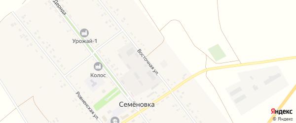 Восточная улица на карте села Семеновки с номерами домов