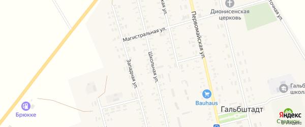 Школьная улица на карте села Гальбштадта с номерами домов
