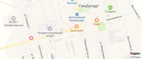 Тракторная улица на карте села Гальбштадта с номерами домов
