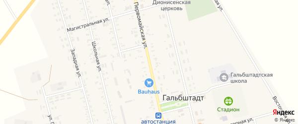 Первомайская улица на карте села Гальбштадта с номерами домов