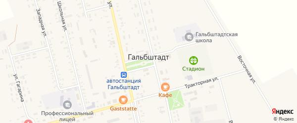 Магистральная улица на карте села Гальбштадта с номерами домов