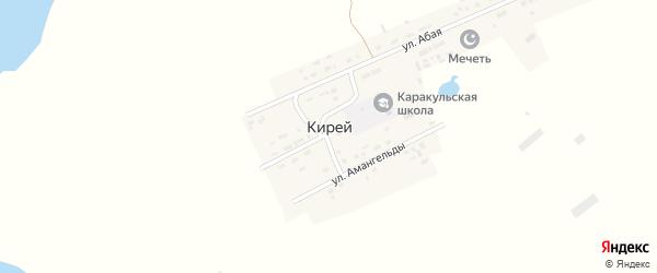Улица Амангельды на карте села Кирея с номерами домов