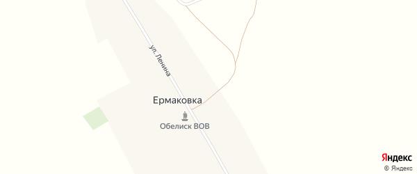 Улица Ленина на карте села Ермаковки с номерами домов