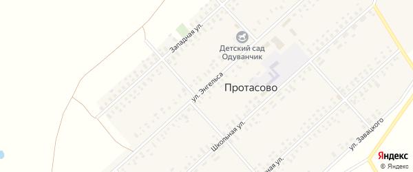 Улица Энгельса на карте села Протасово с номерами домов