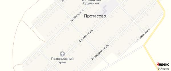 Школьная улица на карте села Протасово с номерами домов
