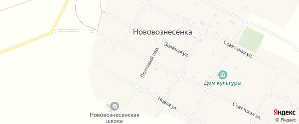 Почтовый переулок на карте села Нововознесенки с номерами домов