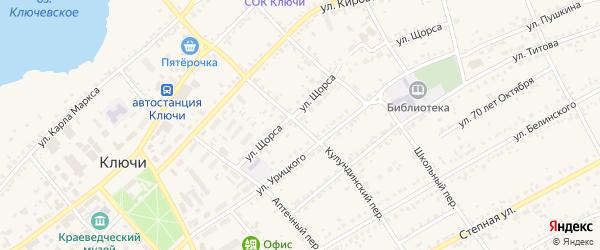 Кулундинский переулок на карте села Ключи с номерами домов