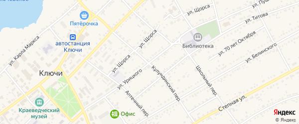 Улица Урицкого на карте села Ключи с номерами домов