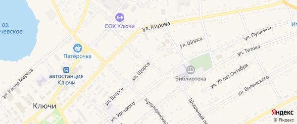 Улица Щорса на карте села Ключи с номерами домов