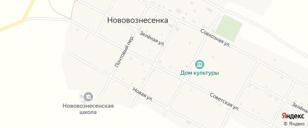 Школьный переулок на карте села Нововознесенки с номерами домов