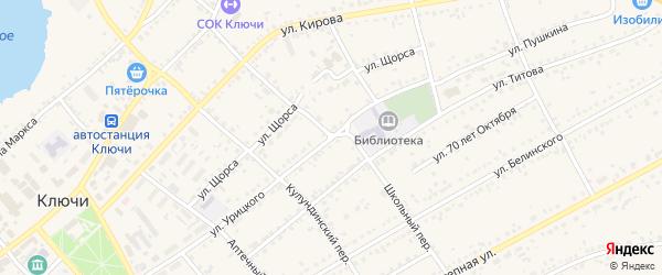 Школьный переулок на карте села Ключи с номерами домов