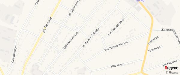 Улица 40 лет Победы на карте села Ключи с номерами домов