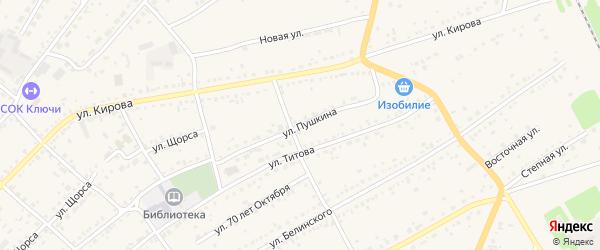 Улица Пушкина на карте села Ключи с номерами домов