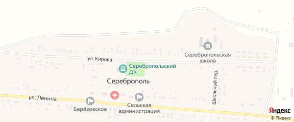 Улица Кирова на карте села Сереброполя с номерами домов