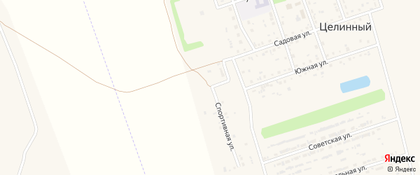 Спортивная улица на карте Целинного поселка с номерами домов