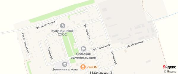 Улица Ленина на карте Целинного поселка с номерами домов