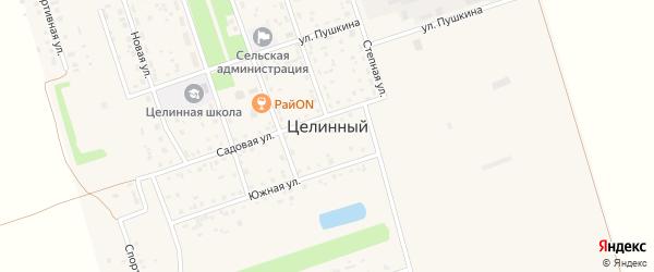 Заводская улица на карте Целинного поселка с номерами домов