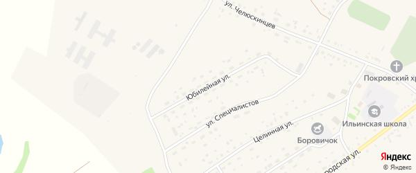 Юбилейная улица на карте села Новоильинки с номерами домов
