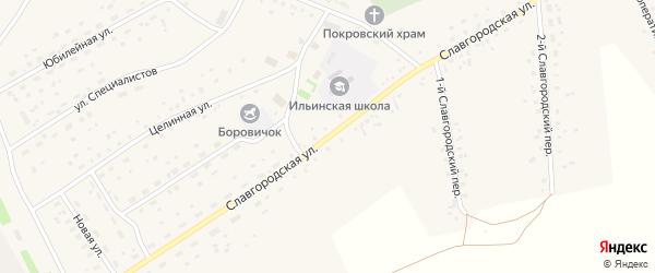 Славгородская улица на карте села Новоильинки с номерами домов