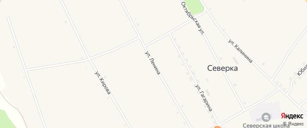Улица Ленина на карте села Северки с номерами домов