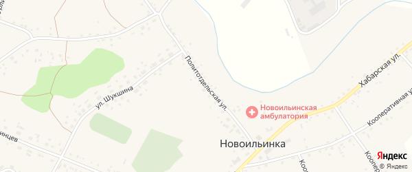 Политотдельская улица на карте села Новоильинки с номерами домов