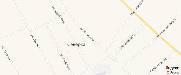 Улица Калинина на карте села Северки с номерами домов