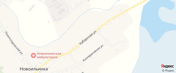 Хабарская улица на карте села Новоильинки с номерами домов
