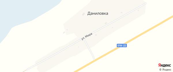Улица Мира на карте села Даниловки с номерами домов