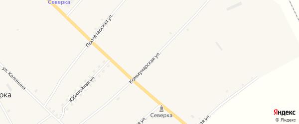 Коммунарская улица на карте села Северки с номерами домов