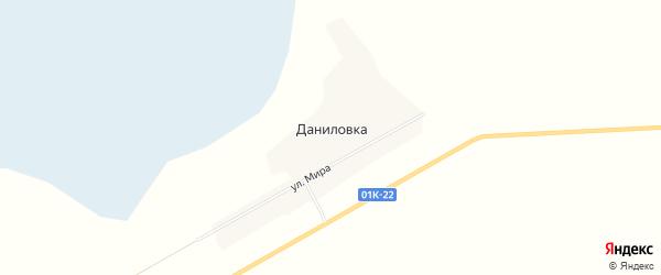 Карта села Даниловки города Славгорода в Алтайском крае с улицами и номерами домов