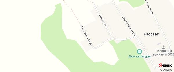 Молодежная улица на карте поселка Рассвета с номерами домов