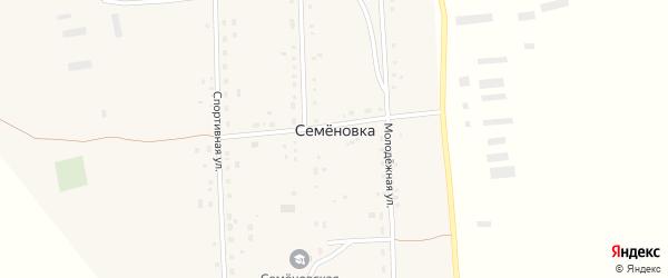 Спортивная улица на карте села Семеновки с номерами домов