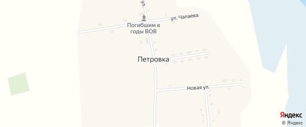 Улица Чапаева на карте села Петровки с номерами домов
