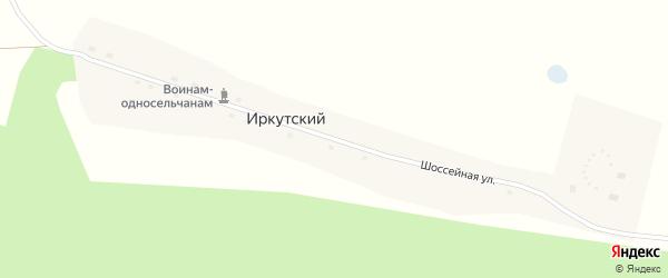 Шоссейная улица на карте Иркутского поселка с номерами домов