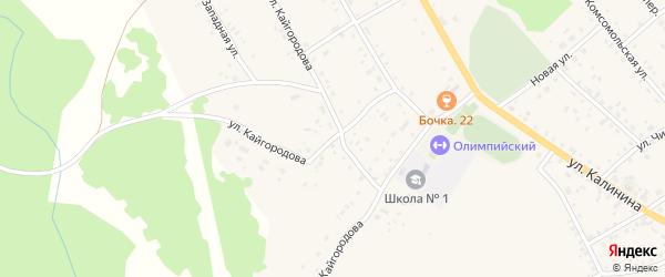 Улица Кайгородова на карте села Хабаров с номерами домов