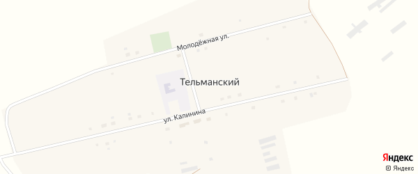 Улица Калинина на карте Тельманского поселка с номерами домов