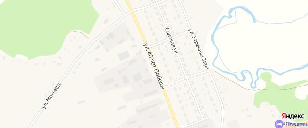 Улица 40 лет Победы на карте села Хабаров с номерами домов