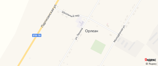 Улица Ленина на карте села Орлеана с номерами домов