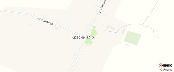 Улица Ленина на карте села Красного Яра с номерами домов