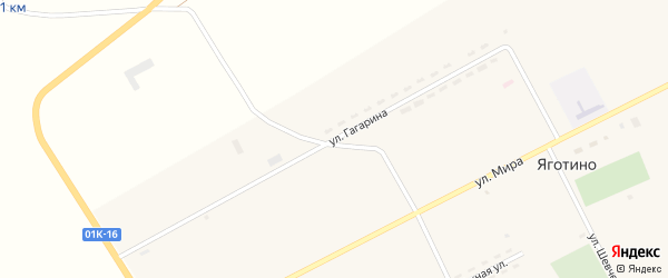 Улица Гагарина на карте села Яготино с номерами домов