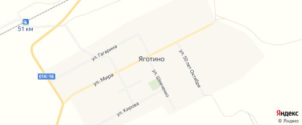 Карта села Яготино в Алтайском крае с улицами и номерами домов