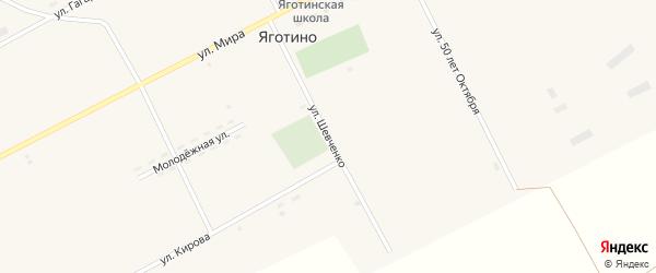 Улица Шевченко на карте села Яготино с номерами домов