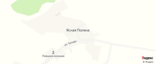 Улица Титова на карте поселка Ясная Поляна с номерами домов