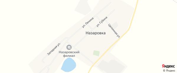 Карта села Назаровки в Алтайском крае с улицами и номерами домов